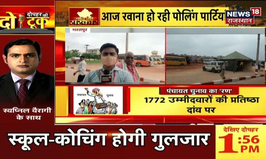 Churu: 20 लाख की नशे की खेप बरामद, 1 तस्कर गिरफ्तार 2 मौके से फरार | News18 Rajasthan