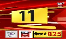 5 Minute Mein 25 Khabaren   Top Headlines Of Afternoon   आज की ताज़ा खबर   31 Aug 2021