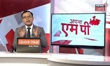 MP में बिजली कटौती पर ऊर्जा मंत्री Pradhuman Singh Tomar का बयान, नहीं है प्रदेश में बिजली संकट