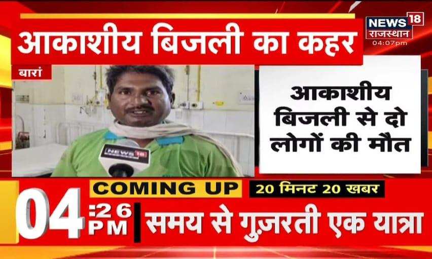 मारपीट की घटना पर CM चिंता जताते हुए कहा- ऐसी घटनाओं को बर्दाश्त नहीं किया जाएगा   News18