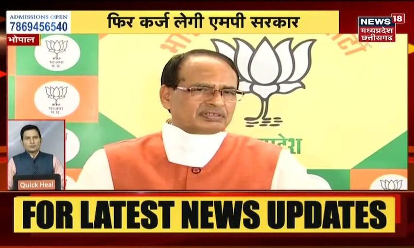 MP CG SuperFast 100   MP & Chhattisgarh News   Aaj Ki Taja Khabar   आज की ताजा खबरें   31 August 21