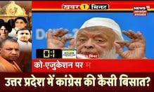 Khabar 1 Minute | Speed News | Aaj Ki Taja Khabar | News18 UP Uttarakhand। 31 August, 2021
