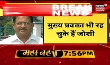 Uttarakhand Express: CM Dhami ने ऐलागाढ़ में आपदा प्रभावितों से की मुलाकात, मदद का दिया आश्वासन