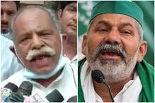 100% बेईमान राकेश टिकैत दिल्ली-गाजीपुर बॉर्डर पर फैला रहे आतंक- भानु प्रताप