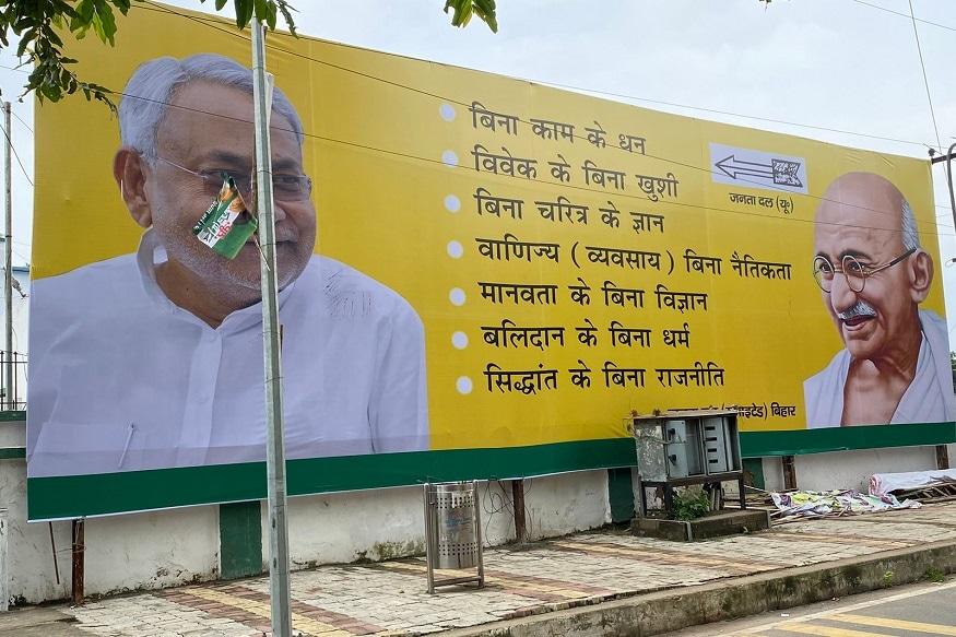 तीसरे पोस्टर में लिखा है-बिना ज्ञान के धन, विवेक के बिना खुशी, बिना चरित्र के ज्ञान, व्यवसाय बिना नैतिकता, मानवता के बिना विज्ञान, बलिदान के बिना धर्म, सिद्धांत के बिना राजनीति. इस पोस्टर में नीतीश कुमार के साथ महात्मा गांधी की भी तस्वीर लगी हुई है.