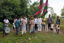 बिहार: दोस्त से किया वादा निभाने को हर साल यहां के हिंदू मनाते हैं मुहर्रम