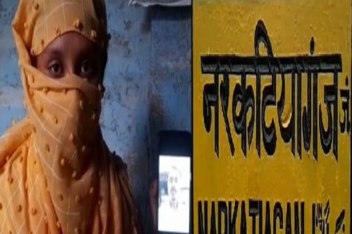 नेपाल की युवती के साथ बिहार के युवक ने किया यौन शोषण