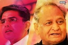 Gehlot Vs Pilot: अब कर्नाटक पीसीसी चीफ डीके शिवकुमार सुलझाएंगे विवाद?