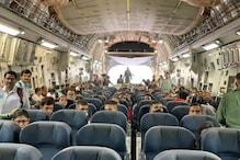 काबुल से जामनगर पहुंचा IAF का विमान, लोगों ने लगाए भारत माता के जयकारे