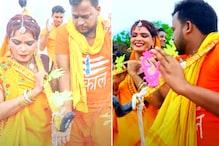 Bhojpuri Song: आ गया विनोद लाल यादव का नया बोलबम गीत 'DJ पा नाच ला', देखें