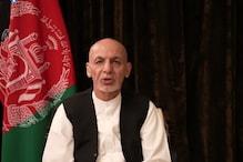 पैसे लेकर नहीं भागा, अफगानिस्तान में रहता तो भारी खून खराबा होता- अशरफ गनी