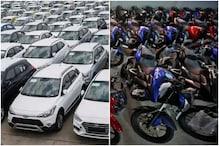FADA की रिपोर्ट: पटरी पर लौट रही Auto Industry, जुलाई में वाहन बिक्री 63% बढ़ी