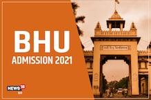 BHU Admission: UET PET 2021 के लिए एप्लीकेशन प्रोसेस शुरू, चेक करें डिटेल