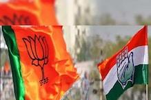 Uttarakhand: बीजेपी और कांग्रेस ने कराया इंटरनल सर्वे, सामने आई ये तस्वीर
