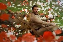 Bigg Boss 15 Promo:जंगल में भटकते दिखे सलमान खान, भाई जान बोले- 'अब होगा दंगल'