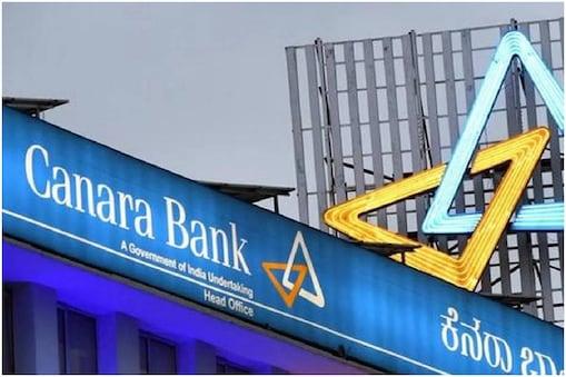 Canara Bank ने क्यूआईपी के तहत 2500 करोड़ रुपये मूल्य के इक्विटी शेयर्स अलॉट कर दिए हैं.