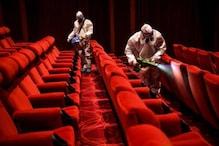 थिएटरों के खुलने से फिल्म जगत को आशा, फिर भी लंबे समय के लिए कोई योजना नहीं