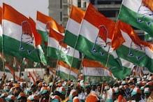 पंचायतीराज चुनाव: कांग्रेस एक-दो दिन में जारी करेगी प्रत्याशियों की सूची