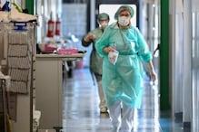 Coronavirus: जुलाई महीने में रूस में कोरोना से रिकॉर्ड संख्या में हुईं मौंतें