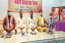 'मिशन UP 2022' के लिए BJP पदाधिकारियों को सुनील बंसल ने दिया जीत का मंत्र