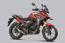 Honda CB200X: होंडा ने लॉन्च की नई बाइक सीबी200एक्स, जानिए कीमत और खासियतें