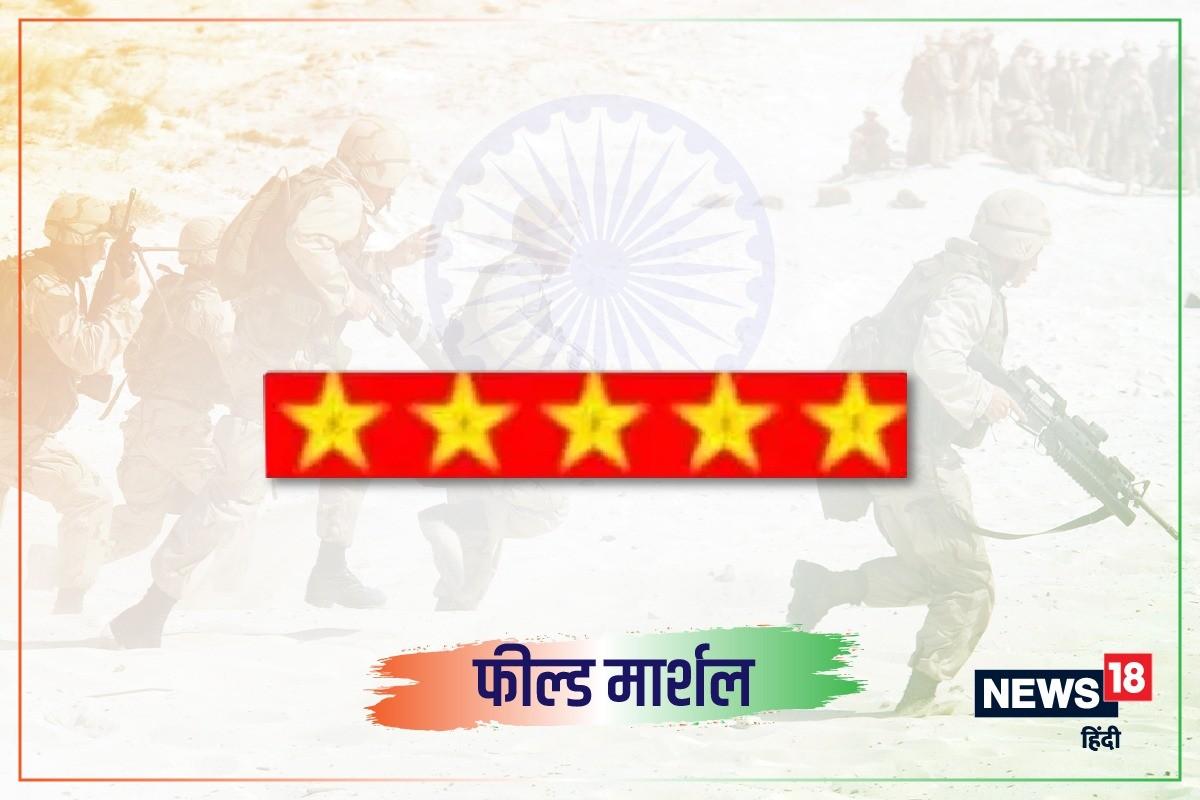 Indian Army: सेना अधिकारी की वर्दी के 'कॉलर टैब्स' से भी होती है उनके पद की पहचान, जानें कैसे…   Know Your Indian Army Collar Tabs Ribbon Officer Posts Identify nodakm Indian Army, Know Your Indian Army, Indian Army, Collar Tabs, Collar Ribbon, Officer Posts in Army, Identify Army Officer Posts, Indian Army इंडियन आर्मी, अपनी भारतीय सेना के बारे में जानें, भारतीय सेना, कॉलर टैब्स, कॉलर रिबन, सेना में अधिकारियों के पद, सेना के अधिकारियों के पदों की पहचान, भारतीय सेना के विभिन्न पद, सेना भर्ती,