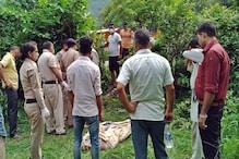 Kangra: बाजार गई महिला का शव घर से 100 मीटर दूर सड़क किनारे मिला