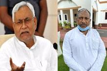 JDU सांसद का नीतीश कुमार को नालंदा से चुनाव लड़ने का ऑफर, कहा- जरूर बनेंगे PM
