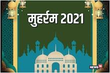 दिल्ली सरकार का ऐलान, अब 19 अगस्त के बजाए इस दिन होगी मुहर्रम की छुट्टी