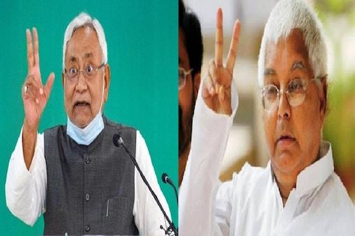 लालू प्रसाद यादव ने सीएम नीतीश कुमार के लिए सियासी संकेत दिए हैं?