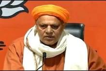 आजादी से पहले स्वतंत्र होने वाले बलिया के 75 गांव बनेंगे आत्मनिर्भर-BJP सांसद