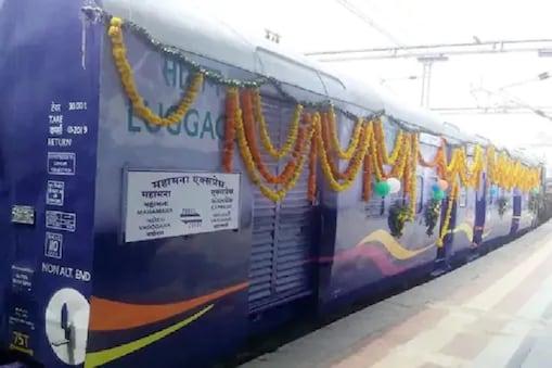 यात्रियों की सुविधा के मद्देनजर वलसाड-जोधपुर-वलसाड, इंदौर-बीकानेर-इंदौर महामना स्पेशल ट्रेनों का संचालन पुनः प्रारम्भ किया है. (File Photo)