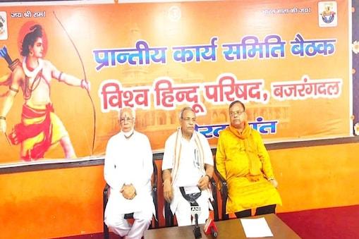 मेरठ में विश्व हिंदू परिषद की पश्चिम उत्तर प्रदेश की कार्यशाला में धर्मांतरण और पलायन की समस्या पर चर्चा की गई