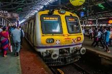 मुंबई में 15 अगस्त से शुरू हो रही है लोकल ट्रेन, जानिए कैसे मिलेगा पास