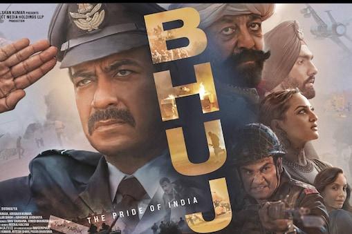 'भुज: द प्राइड ऑफ इंडिया' में अजय देवगन ने स्क्वाड्रन लीडर विजय कार्णिक की भूमिका निभाई है.