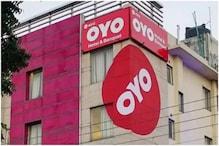 आईपीओ से पहले OYO के लिए खुशखबरी, Microsoft ने किया 50 लाख डॉलर का  निवेश