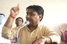 राजस्थान में सियासी उठापटक में उलझी कांग्रेस ने बिसराया 'मंहगाई' का अहम मुद्दा