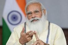 कोरोना की तीसरी लहर पर 'बड़ी चर्चा' आज, PM मोदी ने बुलाई हाई लेवल मीटिंग