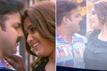 Bhojpuri Film 'हम हैं राही प्यार के' का गाना 'मीठा पान खइनी' रिलीज,देखें video