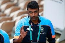 IND v ENG: 2021 के सबसे कामयाब गेंदबाज को भारत नहीं दे रहा प्लेइंग XI में जगह