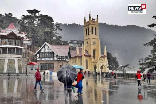 हिमाचल प्रदेश में बारिश. शिमला में रिज मैदान का नजारा. (file photo)
