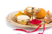 Raksha Bandhan Puja Thali: राखी पर इन चीजों को पूजा की थाली में सजाना न भूलें