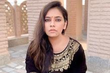 ऋत्विका गुप्ता टीवी में नहीं करेंगी अभिनय, वेब शो तथा फिल्मों में करेंगी काम