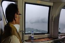 MP Flood: CM शिवराज ने गृह मंत्री अमित शाह से की बात, केंद्र से मांगी और मदद
