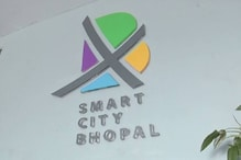 स्मार्ट सिटी घोटाला: शिवारज सरकार ने IAS आदित्य सिंह को हटाया