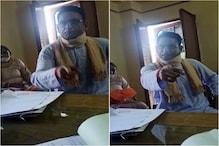हिमाचल: सुहागन बहू को विधवा बताकर पूर्व उपप्रधान ने किया बड़ा खेल