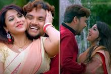 Gunjan Singh की फिल्म '9 MM पिस्टल' का गाना 'बोलिया बोलेलु जब जान' रिलीज