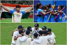ओलंपिक vs क्रिकेट: इंग्लैंड-ऑस्ट्रेलिया टॉप 10 में, जानें भारत-पाक का हाल