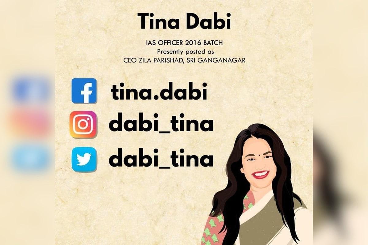 सोशल मीडिया में काफी सक्रिय रहने वाली टीना डाबी के बड़ी संख्या में फॉलोवर्स हैं. वे अक्सर अपनी पोस्ट को लेकर चर्चाओं में रहती हैं.