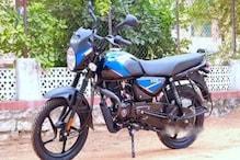 Bajaj की ये बाइक देती है 90 किमी का माइलेज, जानिए कीमत और फीचर्स